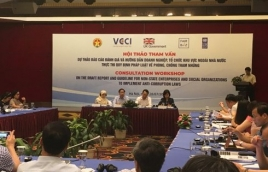 Workshop discusses anti-corruption efforts in private sector